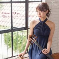 エルガー: チェロ協奏曲/新倉瞳(チェロ)
