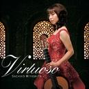 Virtuoso - 19世紀ギター作品集/宮下祥子(ギター)