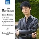 ベートーヴェン: ピアノ・ソナタ第17番「テンペスト」/第24番「テレーゼ」/第32番/福間洸太朗