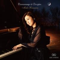 オマージュ・ア・ショパン/平澤真希(ピアノ)