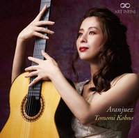 アランフェス Aranjuez/河野智美(ギター)/東京フィルハーモニー交響楽団/梅田俊明(指揮)