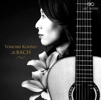 ザ・バッハ/河野智美(ギター)