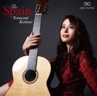 ザ・スペイン/河野智美(ギター)
