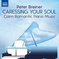 ブレイナー: 穏やかでロマンティックなピアノ・ミュージック