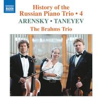 ロシア・ピアノ三重奏曲の歴史 第4集