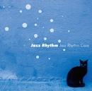 Jazz Rhythm/Silent Jazz Case