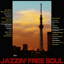 Jazzin' Free Soul/Various Artists