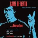 死亡遊戯/ナイト・ゲーム/John Barry