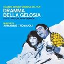 ジェラシー/Armando Trovajoli