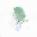 rain falls/畠山美由紀