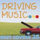 ドライビング・ミュージック・ベスト・カヴァーズ・セレクト・25/V.A.