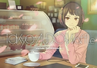 Tokyo Audio Waffle - Interlude ReFRESHments -/Various Artists
