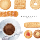 鎌倉のカフェから ~Coffee & Biscuits/Various Artists