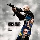 メカニック:ワールドミッション (オリジナル・サウンドトラック)/Mark Isham