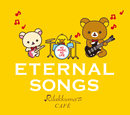 NO MUSIC, NO LIFE. ~ Eternal Songs by Rilakkuma Café/Various Artists
