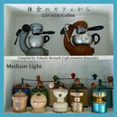 鎌倉のカフェから - Life with Coffee - Medium Light/Various Artists