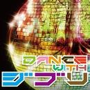 Dance With ジブリ/Tokyo Otaku Electronz