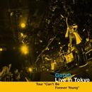 Live in Tokyo/Gotch