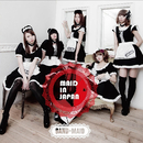 MAID IN JAPAN/BAND-MAID