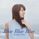 Blue Blue Blue/小沼寿恵