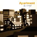 Apartment/荒川ケンタウロス