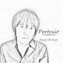 Portrait - Acappella -/柳生伸也