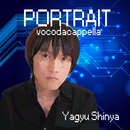 Portrait - Vocodacappella -/柳生伸也