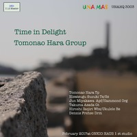 Time In Delight/原 朋直 グループ