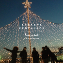 Ring a bell/荒川ケンタウロス