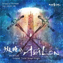 微睡のAVALON/舞風-Maikaze/時音-Tokine