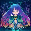 アニマトニス-Animahtnis [Visu - FairyTale]/舞風-Maikaze/時音-Tokine