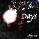 Days/阿部晋也