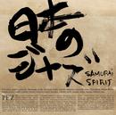 日本のジャズ(SAMURAI SPIRIT)/PE'Z