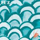 スズ虫/PE'Z