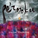Drum Thunder/pe'zmoku