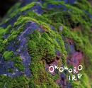 OKOKOROIRE/PE'Z