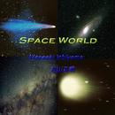 Space World/石山正明