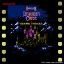 悪魔城伝説 SOUNDTRACKS (NES版)/コナミ矩形波倶楽部