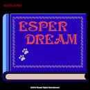 エスパードリーム サウンドトラック (モバイル版・PCM音源バージョン)/コナミ矩形波倶楽部
