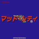 マッド・シティ サウンドトラック (FC版)/コナミ矩形波倶楽部