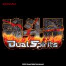 魂斗羅Dual Spirits サウンドトラック (NDS版)/コナミ矩形波倶楽部