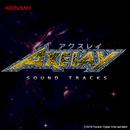 AXELAY SOUNDTRACKS (SFC版)/コナミ矩形波倶楽部