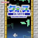 QUARTH SOUNDTRACKS (FC版)/コナミ矩形波倶楽部