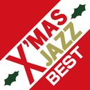 X'MAS JAZZ BEST/Various Artists