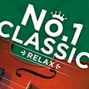 No.1 CLASSIC -RELAX-/Various Artists