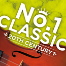 No.1 CLASSIC -20TH CENTURY-/Various Artists