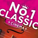 No.1 CLASSIC -CINEMA-/Various Artists