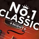 No.1 CLASSIC -NIGHT-/Various Artists