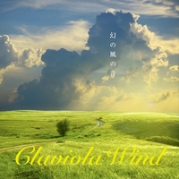 Claviola Wind〜幻の風の音〜