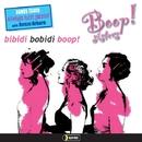 Bibidi Bobidi Boop(24bit/96kHz)/Boop Sisters